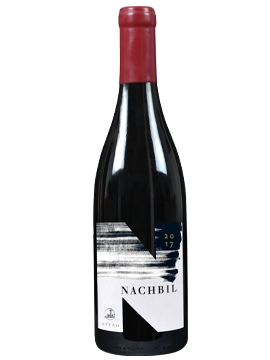 Syrah 2018, unfiltered