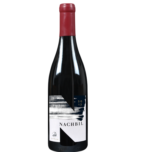 Syrah 2017, unfiltered